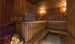 Гоголевские бани Днепропетровск